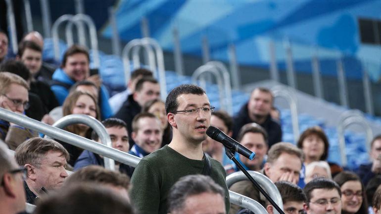"""Болельщики """"Зенита"""" на встрече. Фото ФК """"Зенит"""""""
