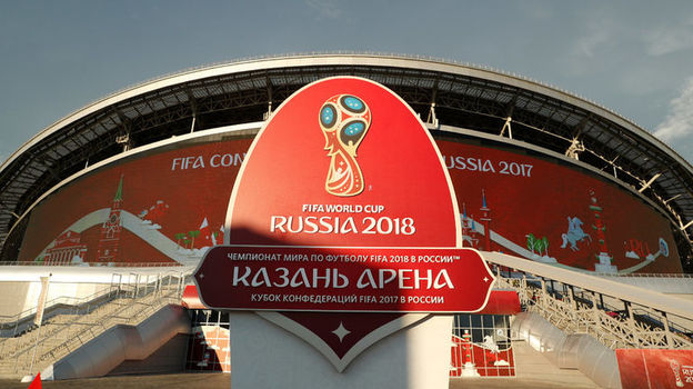 """Стадион """"Казань Арена"""". Фото Reuters"""