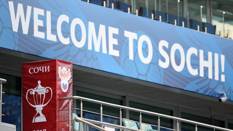Есть ли смысл проводить матчи Кубка России в городах, не имеющих клубов РФПЛ? Фото Алексей ИВАНОВ