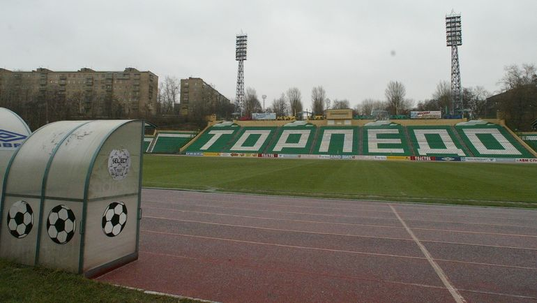 Стадион имени Эдуарда Стрельцова. Фото Александр ВИЛЬФ