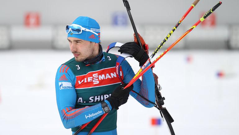 Начнет ли Антон ШИПУЛИН еще один олимпийский цикл? Фото Андрей АНОСОВ, СБР