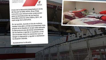 Скандал в Аргентине: игроки