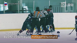 Олдскульная драка хоккеисток
