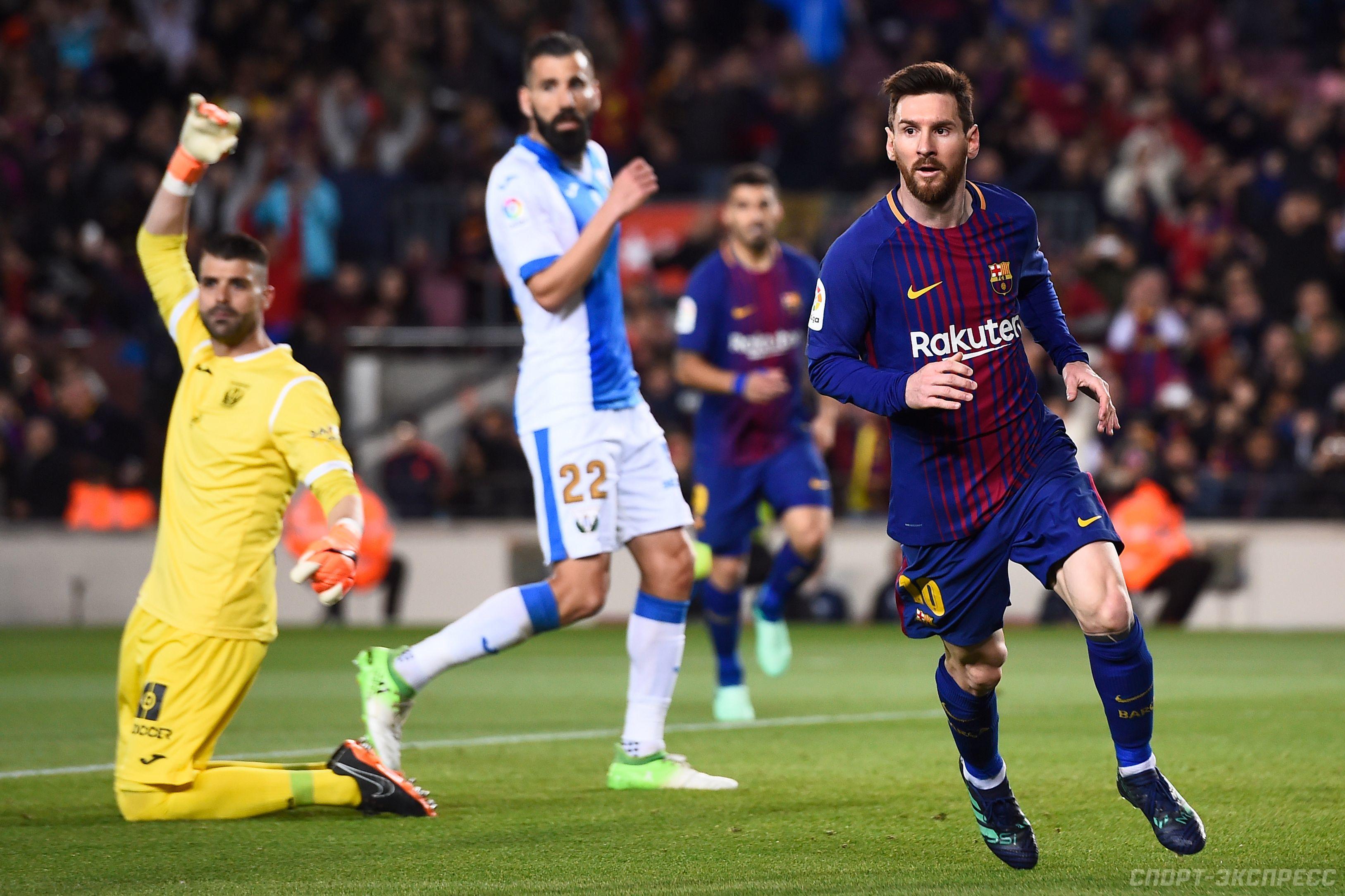 Барселона – Атлетик. Актуальный прогноз на матч 29.09.2018