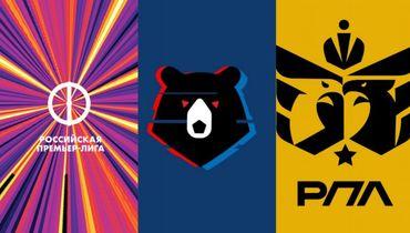 Новый логотип премьер-лиги. Просто бомба!