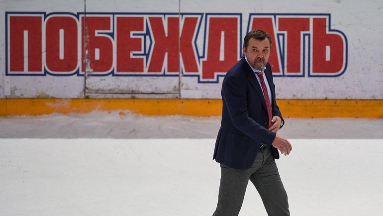 Олег ЗНАРОК - больше не главный тренер сборной России. Фото Дарья ИСАЕВА, «СЭ»