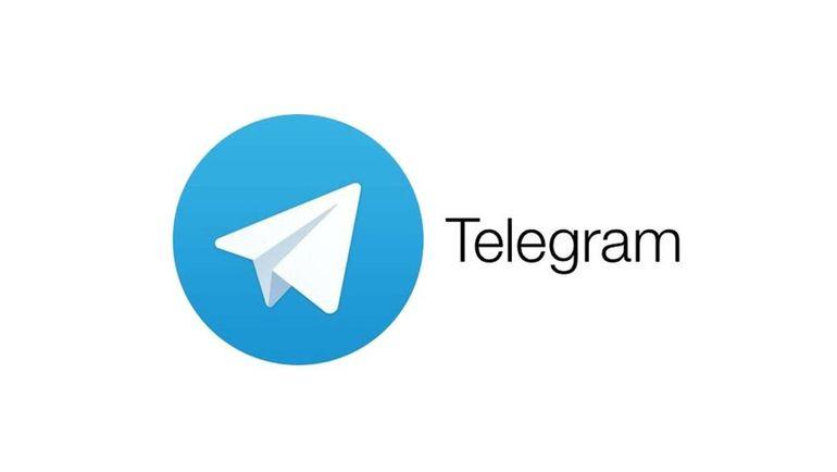 Логотип Telegram.
