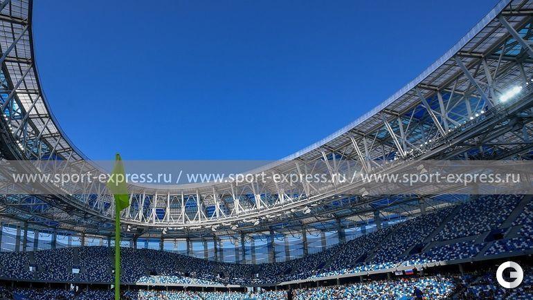 Воскресенье. Стадион в Нижнем Новгороде.