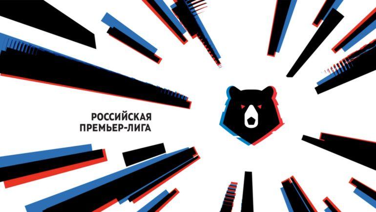 Рабочий вариант нового логотипа РФПЛ. Фото artlebedev.ru