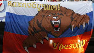 Медведь на матче в Пятигорске. Как это получилось?