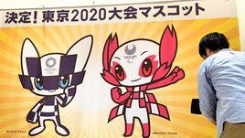 Талисманы Олимпиады в Токио в 2020-м году.