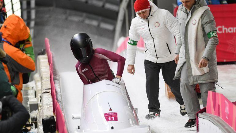 Февраль. Пхенчхан. Надежда СЕРГЕЕВА во время выступления на Олимпийских играх-2018. Фото AFP