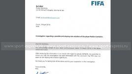 Письмо ФИФА.