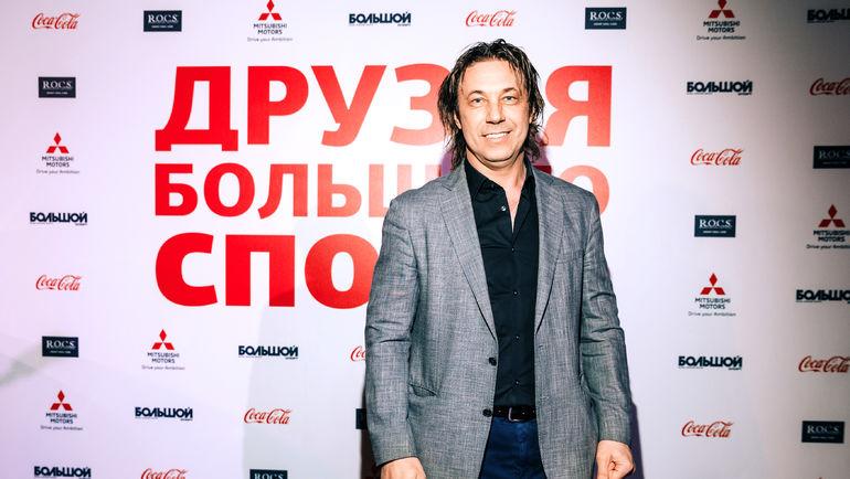 Александр МОСТОВОЙ.
