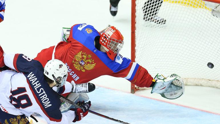 Сборная России проиграла команде США (1:5) в 1/4 финала юниорского чемпионата мира. Фото ФХР