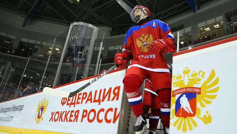 Юниорская сборная России проиграла США в четвертьфинале чемпионата мира и покинула розыгрыш турнира. Фото ФХР