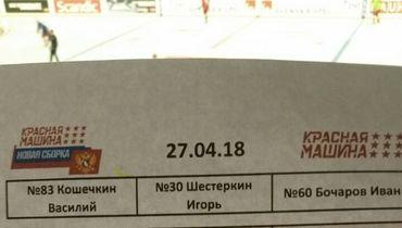 Капризов - в одном звене с Шалуновым и Григоренко на тренировке сборной России перед матчем со Швецией