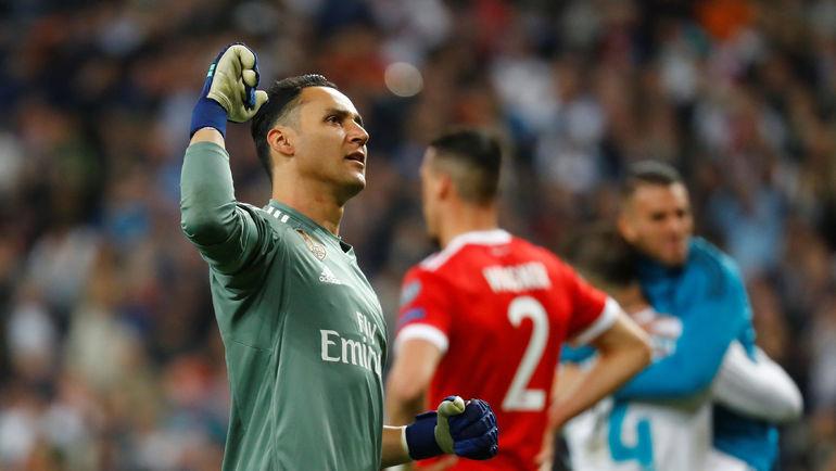 """Вторник. Мадрид. """"Реал"""" - """"Бавария"""" - 2:2. Кейлор НАВАС: финал! Фото REUTERS"""