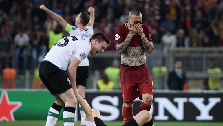 """Среда. Рим. """"Рома"""" – """"Ливерпуль"""" – 4:2. Такие разные эмоции гостей и Раджи НАИНГГОЛАНА. Фото AFP"""