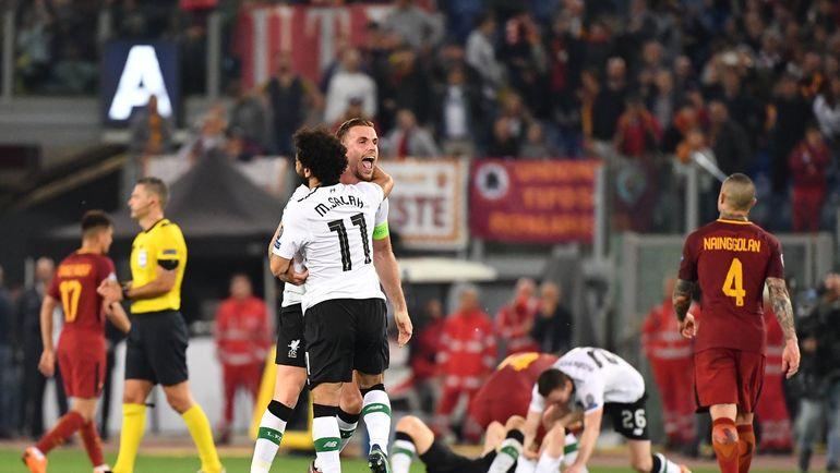 """Среда. Рим. """"Рома"""" – """"Ливерпуль"""" – 4:2. Проиграв после домашней победы 5:2, гости вышли в финал с """"Реалом"""". Фото UEFA.com"""