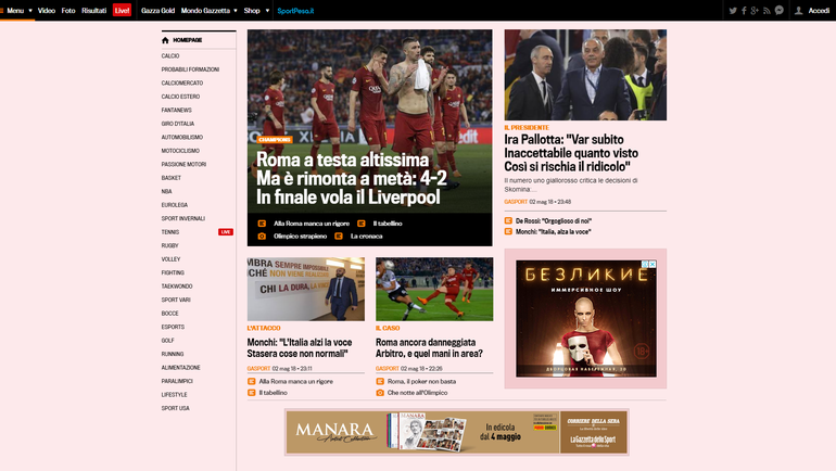 "La Gazzetta dello sport о матче ""Рома"" – ""Ливерпуль"" – 4:2."