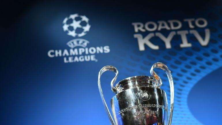 Кубок победителей Лиги чемпионов. Фото AFP