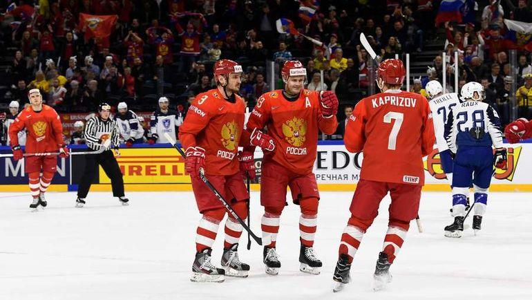 Сегодня. Копенгаген. Россия - Франция - 7:0. Россияне начали ЧМ с победы. Фото AFP