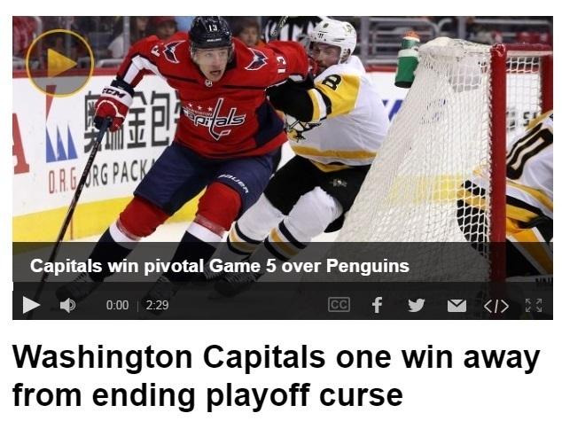"""NBC: """"Может ли """"Вашингтон"""", наконец доказать, что он достоин?""""."""