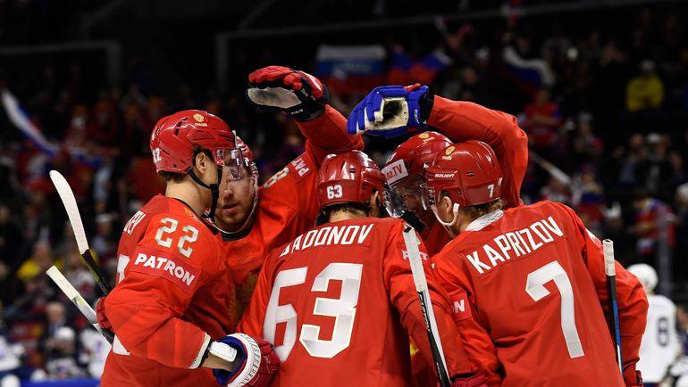 Все матчи сборной России на ЧМ-2018 в Дании. Фото AFP