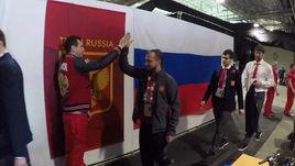Как сборная России приехала на игру с Белоруссией