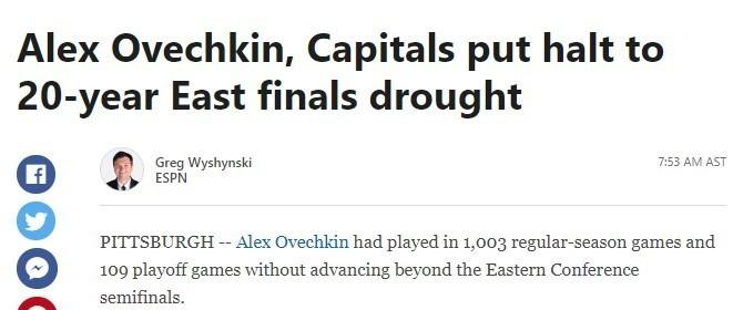 """ESPN - о победе """"Вашингтона"""". Фото espn.com"""