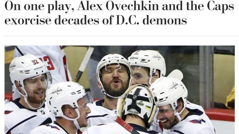 "The Washington Post - о победе ""Вашингтона"". Фото washingtonpost.com"