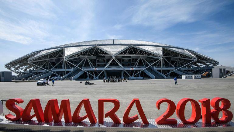 """""""Самара Арена"""". Фото REUTERS"""