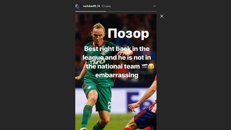 Инстаграм Ведрана ЧОРЛУКИ.