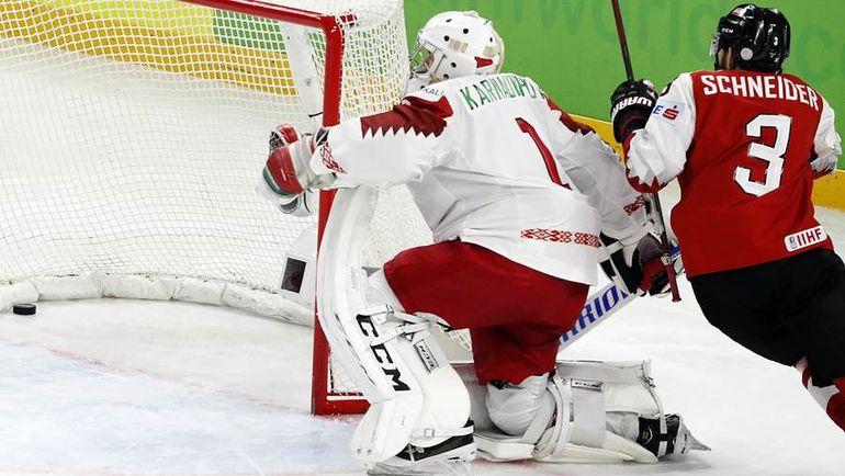 Сегодня. Копенгаген. Австрия - Белоруссия - 4:0. Белорусы вылетели из элитного дивизиона ЧМ. Фото REUTERS