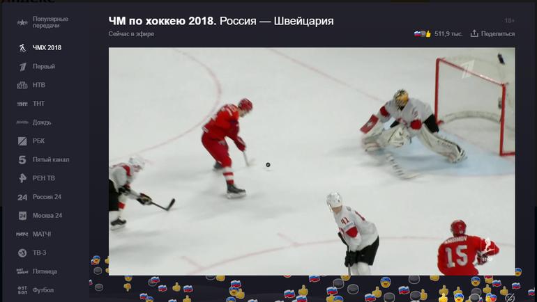 """Эмоции пользователей """"Яндекса"""" на события матча Россия - Швейцария."""