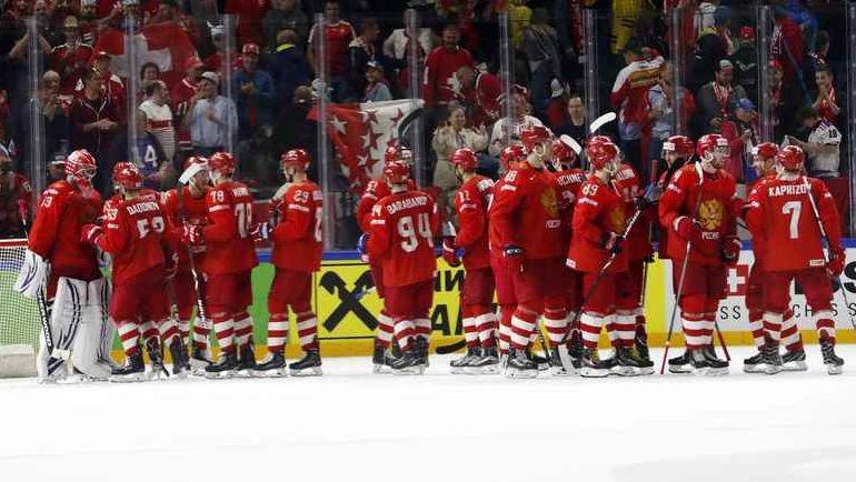 Суббота. Копенгаген. Россия - Швейцария - 4:3. Россияне оформили четвертую победу в пятом матче на ЧМ-2018. Фото REUTERS