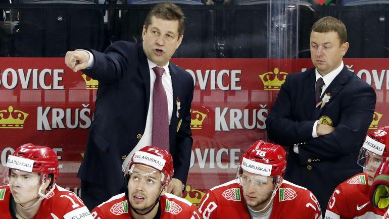Сборная Белоруссии покинула элитный дивизион чемпионата мира. Фото REUTERS