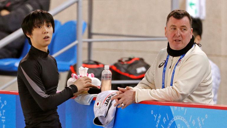 Брайан ОРСЕР и Юдзуру ХАНЮ. Фото REUTERS
