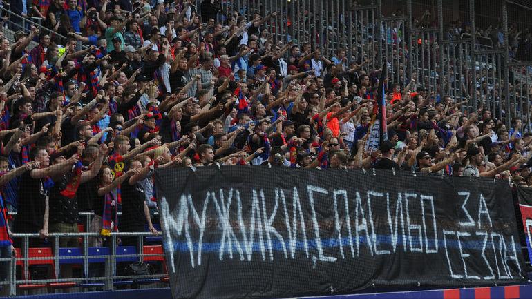 ЦСКА стал вторым. И сыграет в группе Лиги чемпионов. Фото Александр ФЕДОРОВ, «СЭ»