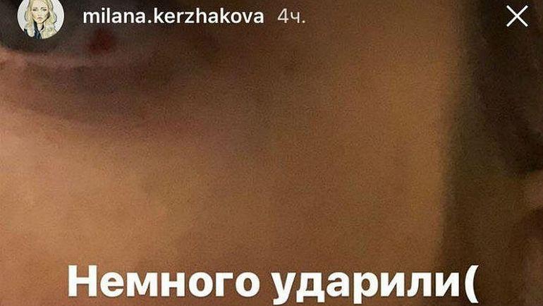 Кержаков расстался с третьей женой. Она не молчит