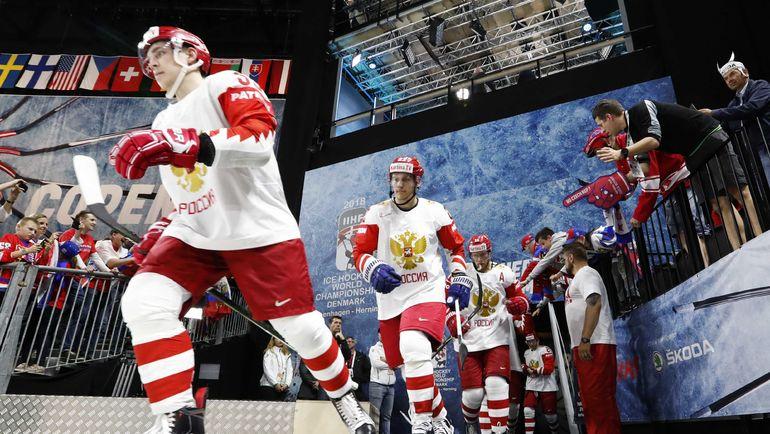 На кого выйдет Россия в плей-офф? Фото REUTERS