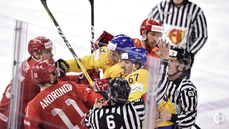 Сегодня. Копенгаген. Россия - Швеция - 1:3. Стычка на льду.