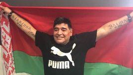 Диего МАРАДОНА будет работать в Белоруссии.