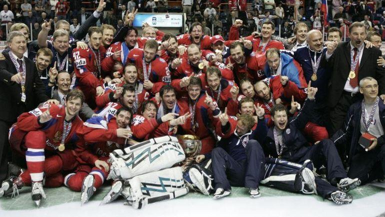 18 мая 2008 года. Квебек. Россия - чемпион мира. Фото REUTERS