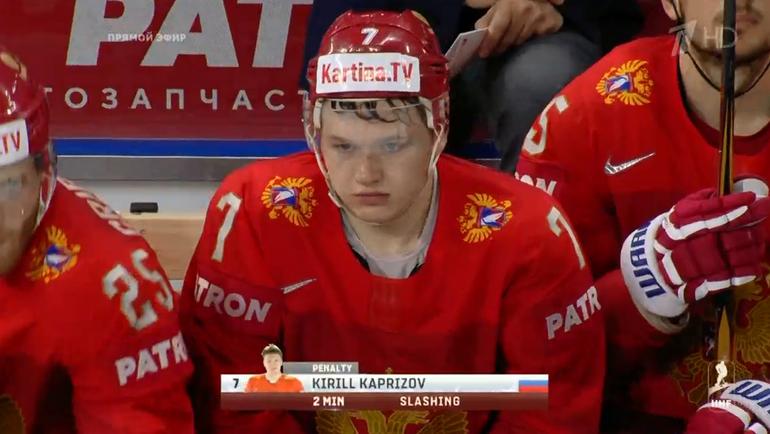 Удаление Кирилла Капризова.
