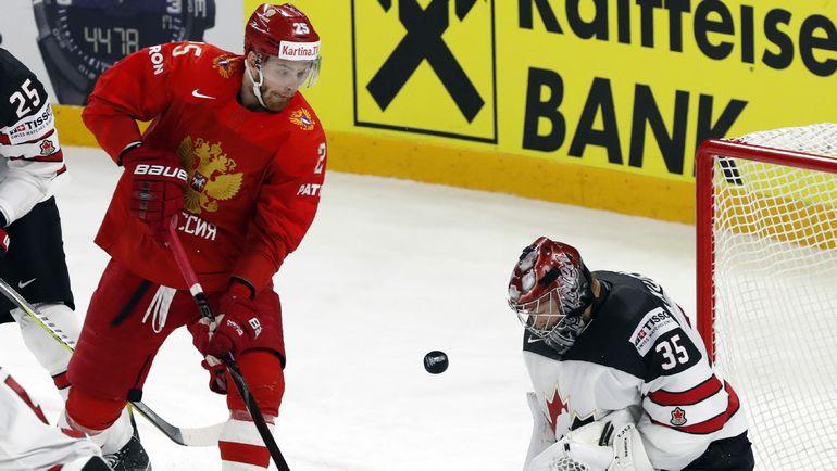 Четверг. Копенгаген. Россия - Канада - 4:5 ОТ. В игре Дарси КЮМПЕР. Фото REUTERS