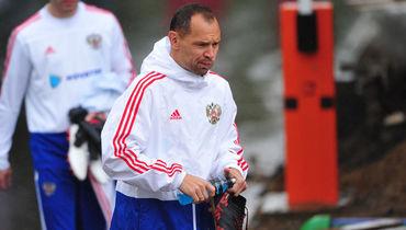 Сергей Игнашевич:
