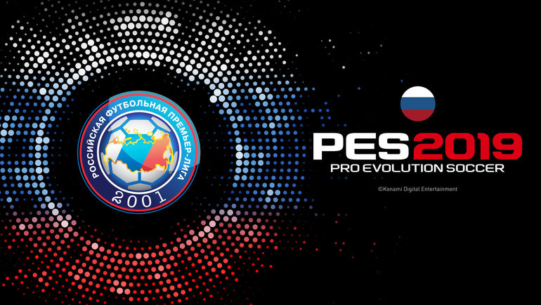 РФПЛ появится в PES 2019. Фото Konami