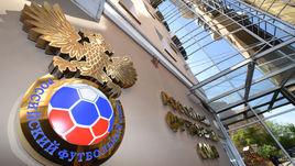 Мощная реформа Кубка, финансовый рай РФС. Все итоги исполкома